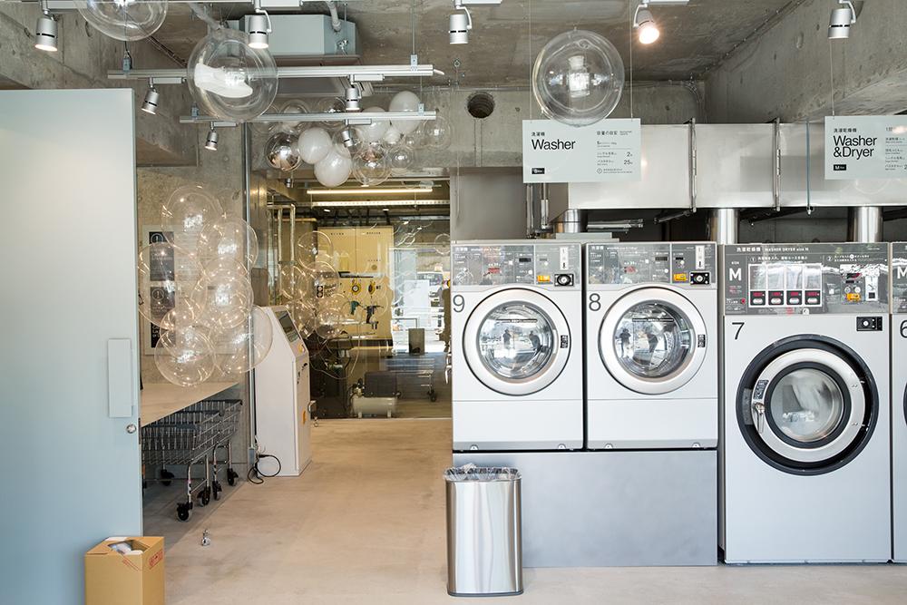 Rouvle Balloon Design Store Baluko Laundry Place