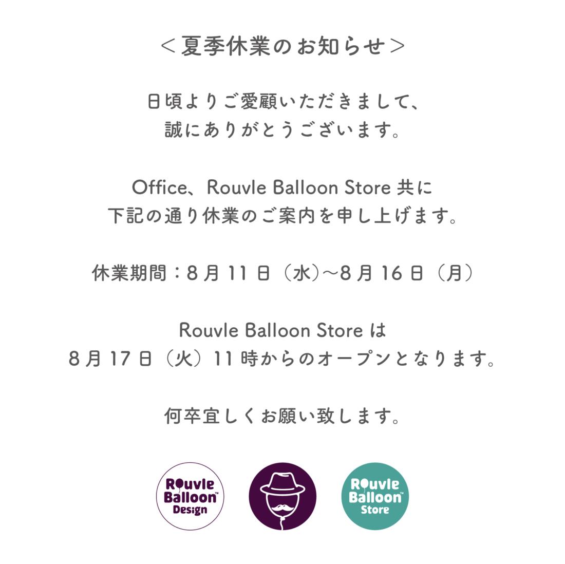 スクリーンショット 2021-07-20 16.54.37