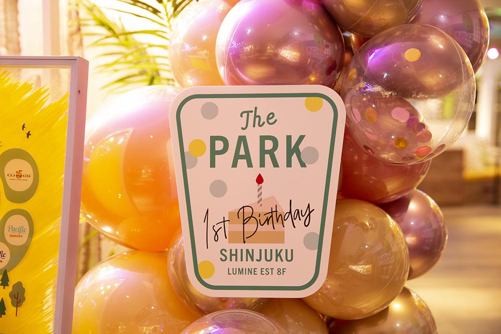 the park_02