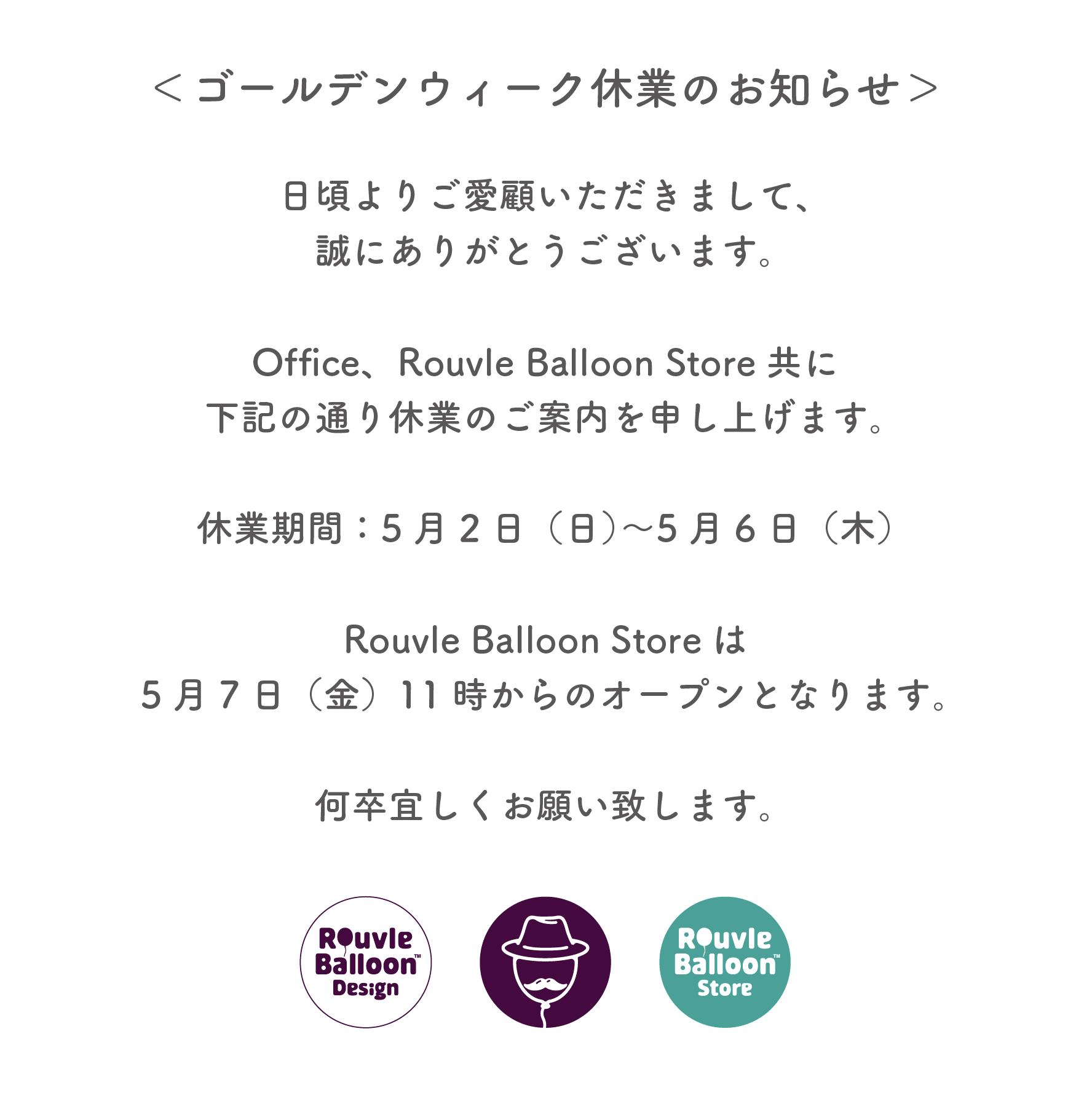 スクリーンショット 2021-04-17 16.08.03